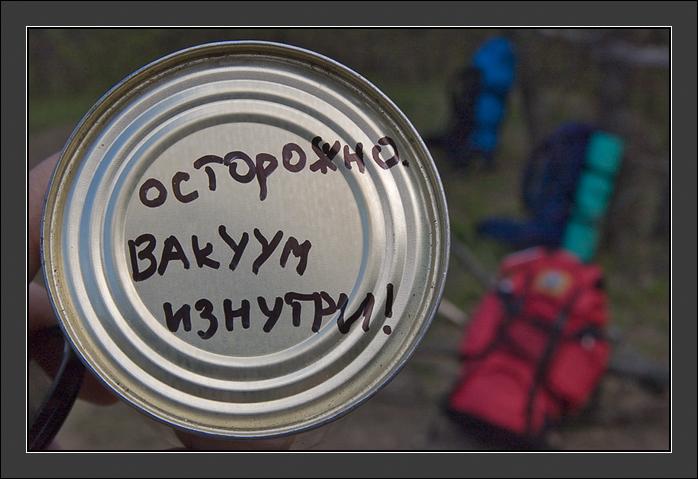 "Игра ""желания""))) - Страница 20 055_Вакуум"